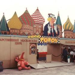 Het Staatscircus van Moskou te Deinze