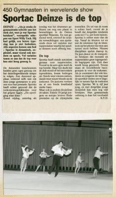 Sportac '86 toont zich aan het Deins publiek
