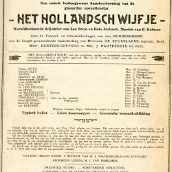 Het Hollandsch wijfje
