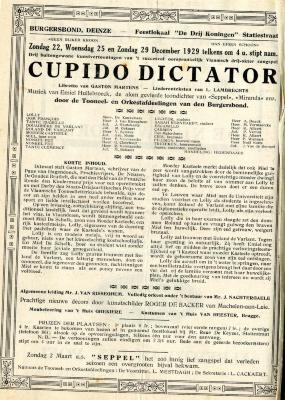 Cupido dictator